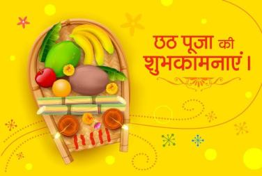 chhath puja - Mahaparv Chhath Puja, The Festival Dedicated to God Sun