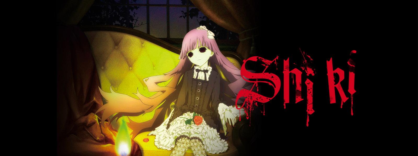 Shiki Cover image