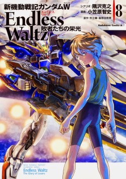 Mobile Suit Gundam WING: Glory of Losers Cover