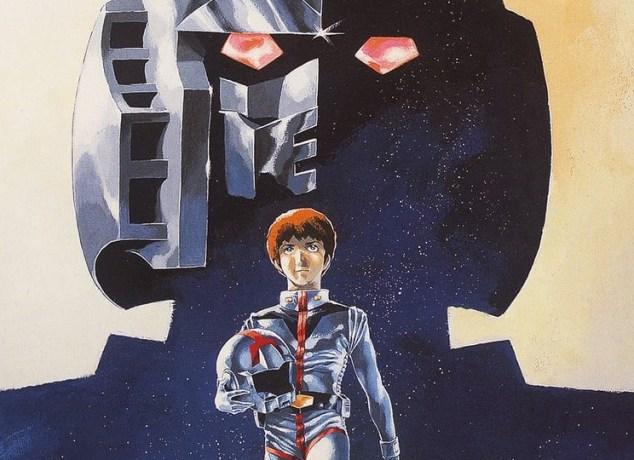 Mobile Suit Gundam poster art