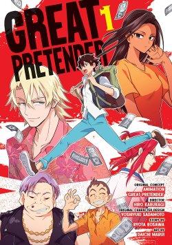 GREAT PRETENDER Vol. 1 comic book cover art