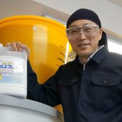 【プロ必見!】固形塩素剤の性質と特徴