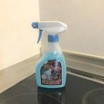 油汚れ洗剤「なまはげ」の誕生秘話!