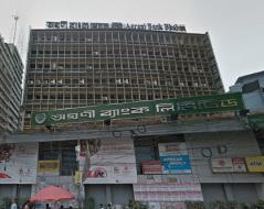Agrani Bank Head Office Dhaka