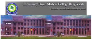 Community Based Medical College Mymensingh