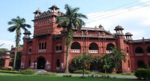 Curzon Hall Dhaka University