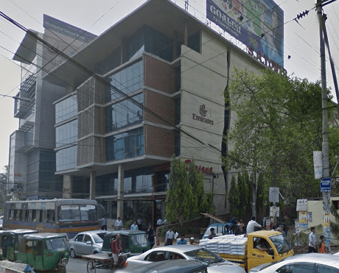 Emirates Airlines Dhaka Office