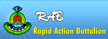 RAB Headquarter Bangladesh Address Phone Number