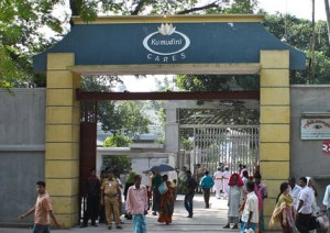 Kumudini Medical College Mizapur