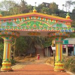 Entrance gate of the Chandimura Mondir