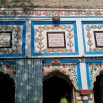 Inside Kadam Rasul Mazar