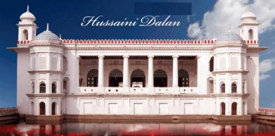 Husaini Dalan Imambara Dhaka