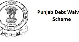 Punjab Debt Waiver Scheme