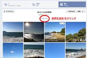 20121107-132745.jpg