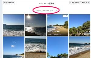 20121107-133910.jpg