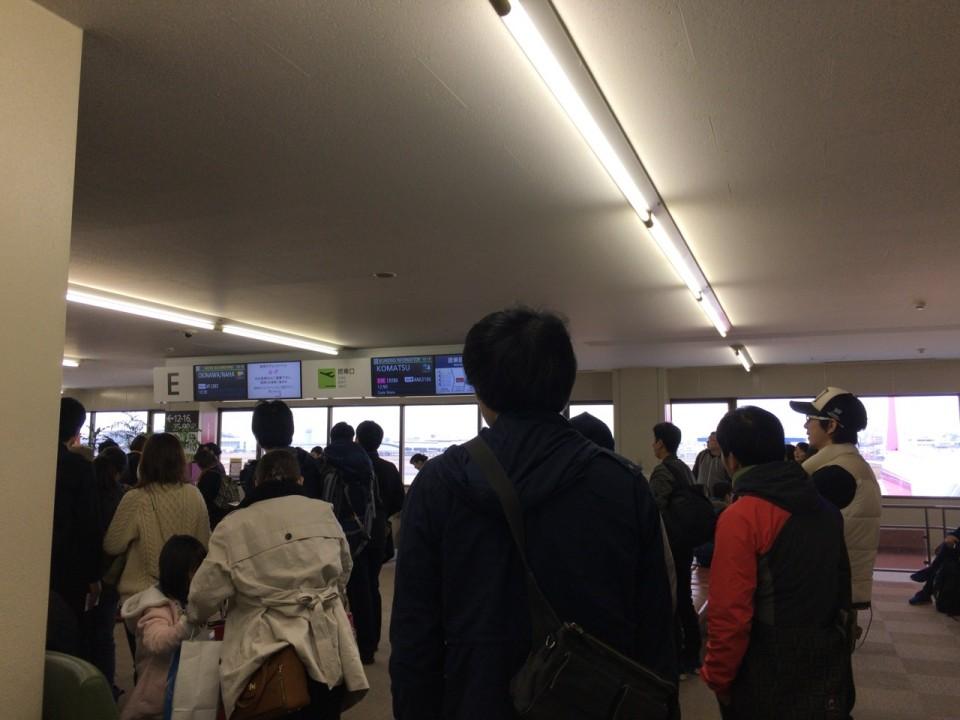 福岡空港第1ターミナル(当時)搭乗待合ロビー