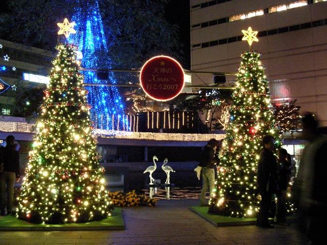 天神のクリスマスへ行こう2007