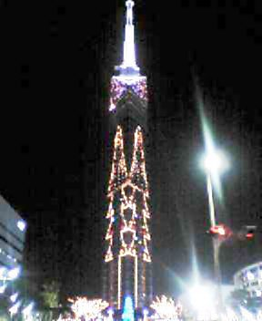 福岡タワーのツリーイルミネーション