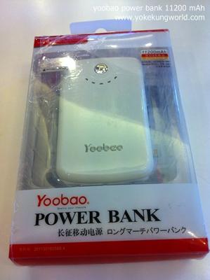 Power Bank แบตสำรอง