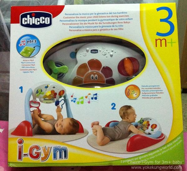 รีวิวของเล่นลูก : Chicco i-GYM สำหรับเด็กอายุ 3 เดือนขึ้นไป