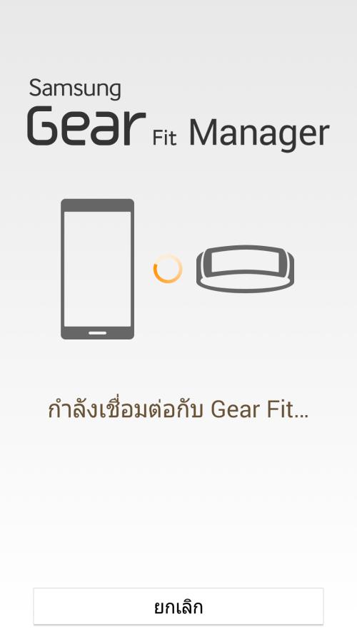 Screenshot_2014-06-19-06-49-01