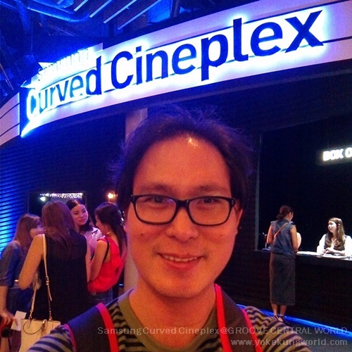 Samsung Curved Cineplex GROOVE CENTRAL WORLD