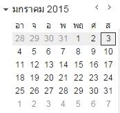 Google Calendar เครื่องมือช่วยเตือนการนัดหมาย (ฟรี) ไม่มีพลาด