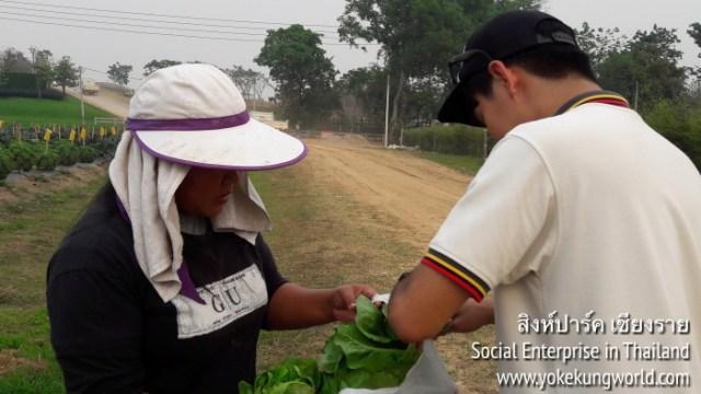 singha-park-social-enterprise