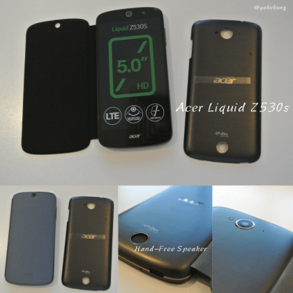 acer-liquid-z530s-review