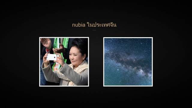 nubia-smart-phone-thailand-02
