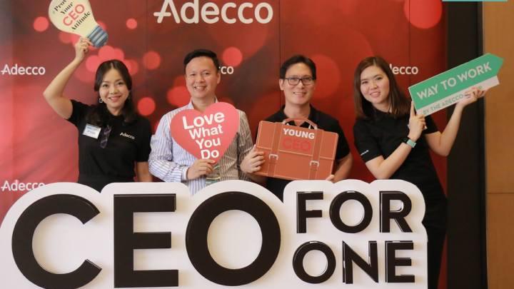 มองกิจกรรม CEO for One Month 2017 โครงการดีๆจาก Adecco ที่ให้ทำงานห้องเดียวกับ CEO 1 เดือน