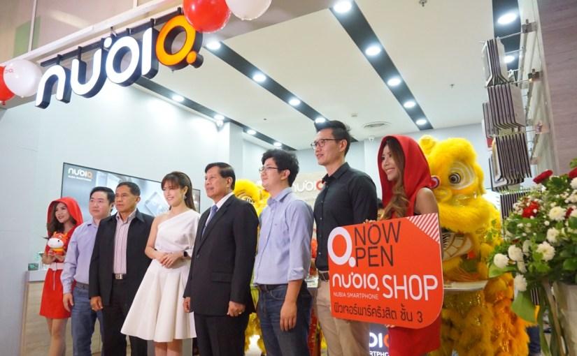 เปิดแล้ว Nubia Brand Shop แห่งแรกในไทย ที่ฟิวเจอร์ปาร์ค รังสิต