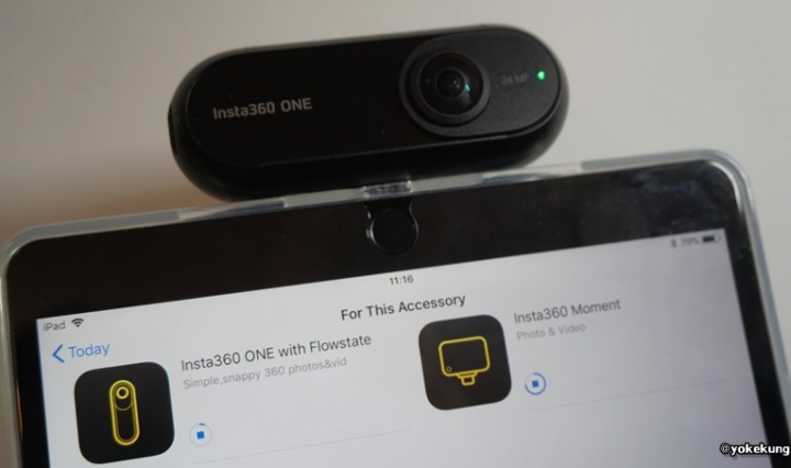 Insta360 ONE with FlowState