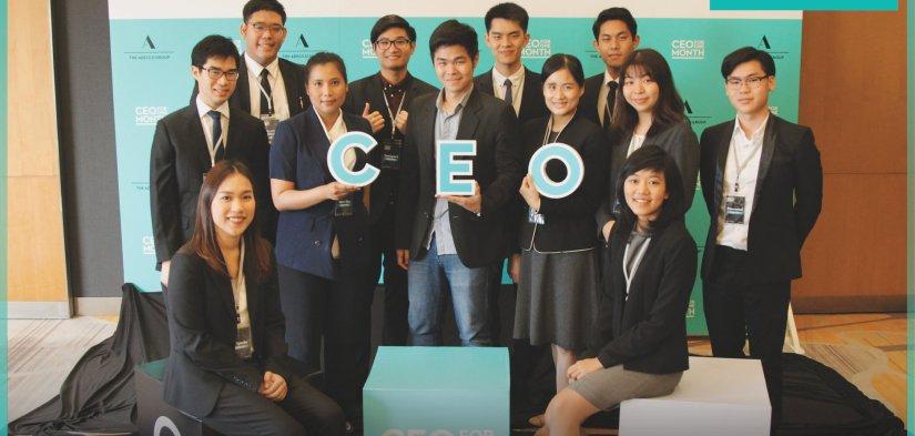 29 พฤษภาคมนี้ ร่วมส่งกำลังใจ เชียร์ผู้เข้ารอบสุดท้าย 11 คน ในกิจกรรมเฟ้นหา CEO for One Month 2018 ประเทศไทย