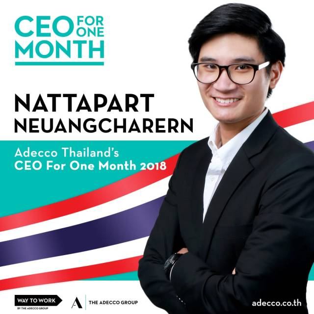 ​CEO1Month