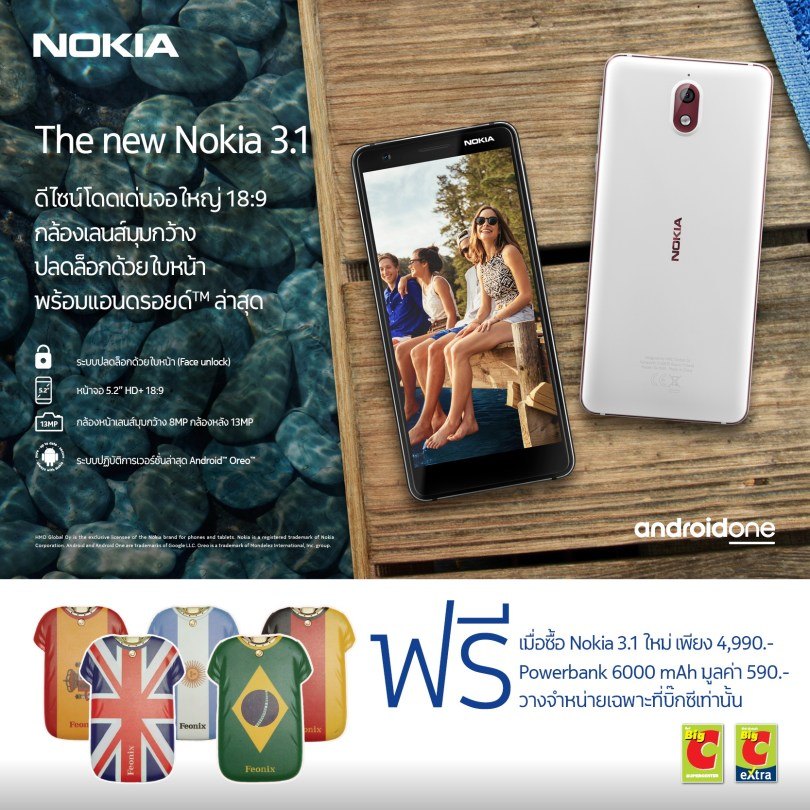 Nokia 3.1 x BigC