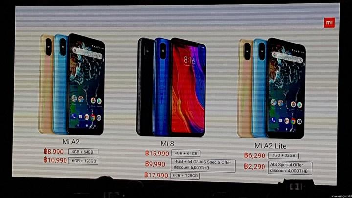 Xiaomi เปิดราคาอย่างเป็นทางการในประเทศไทย Mi A2 , Mi A2 Lite และ Mi 8