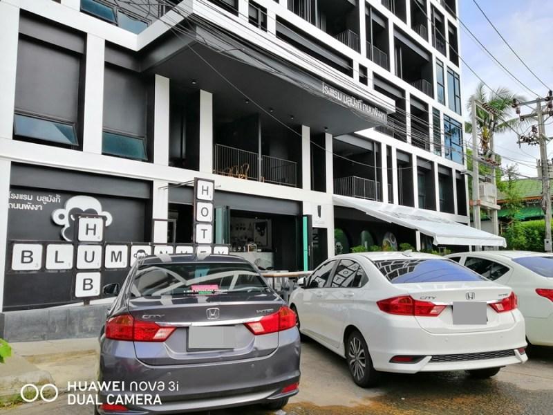 บลู มังกี้ ฮับแอนด์โฮเทล ภูเก็ต Blu Monkey Hub and Hotel Phuket