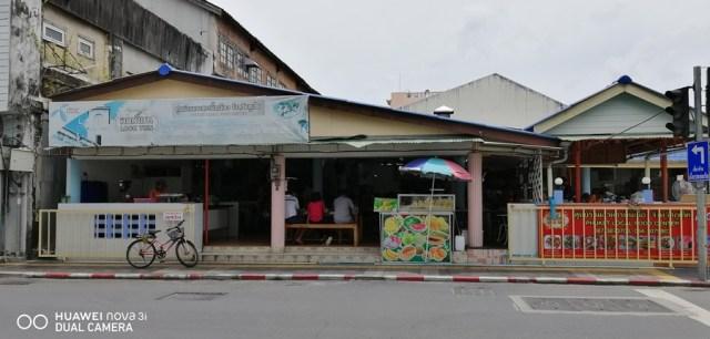 ร้าน ลกเที้ยน ศูนย์อาหารพื้นเมืองภูเก็ต