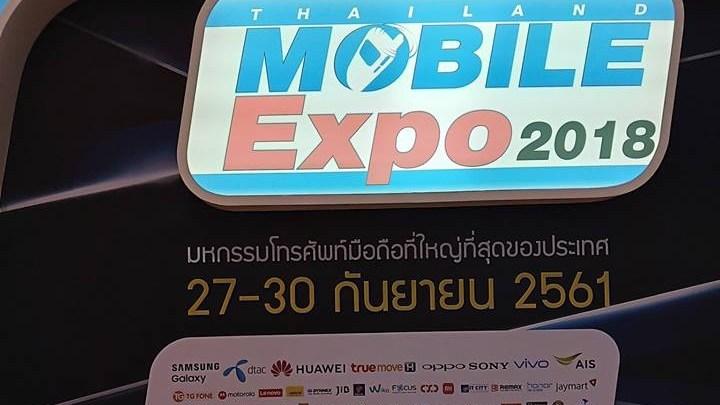 รวมไอเท็มเด็ดในงาน Thailand Mobile Expo 2018 27 – 30 กันยายน 2561 ณ ศูนย์ฯสิริกิตติ์
