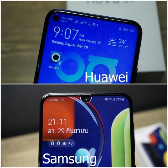HUAWEI nova 5T vs Samsung Galaxy A50s front camera