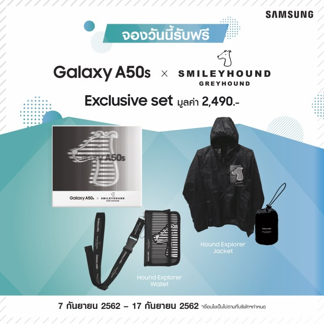 Promotion GALAXY A50s