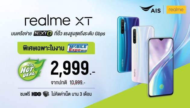 realme ais mobile expo 2019