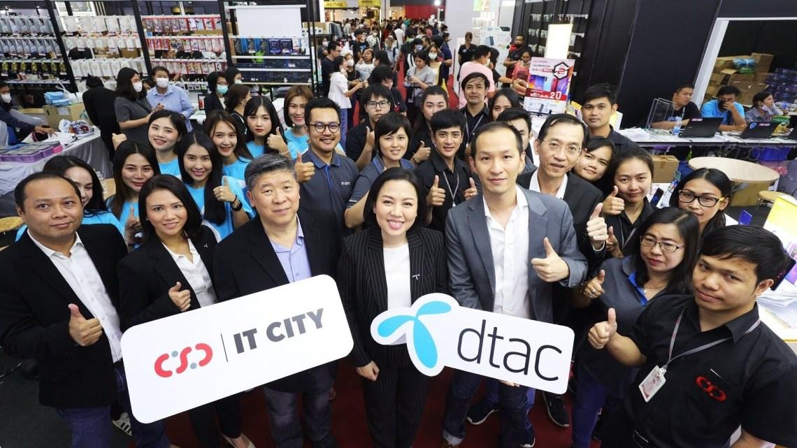 ดีแทคจับมือ CSC และ IT CITY ขยายช่องทางจัดจำหน่ายสินค้าและบริการเพิ่มขึ้นกว่า 400 สาขาทั่วประเทศ พร้อมส่วนลดในงาน Thailand Mobile Expo 2020