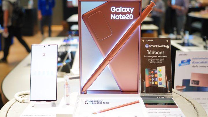เผยโฉมคนกลุ่มแรกของไทยที่ได้เป็นเจ้าของซัมซุง Galaxy Note20 Series