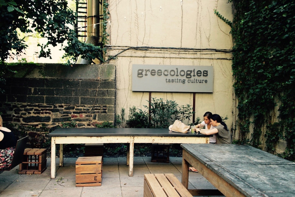 Greecologies