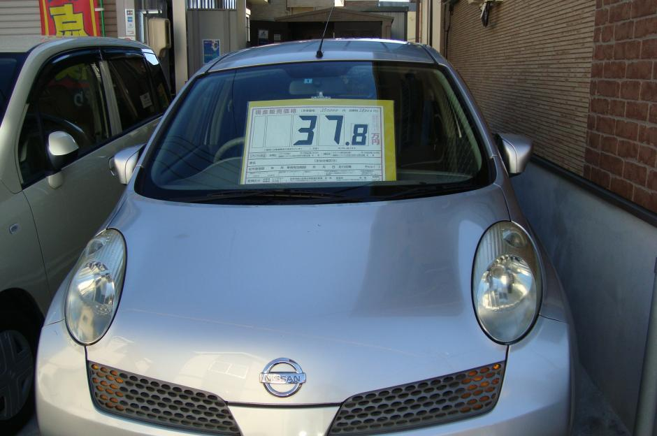 Nissan March Hatchback 2004