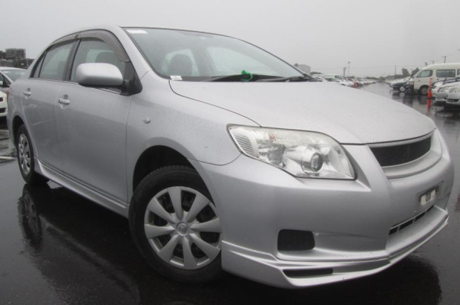 Toyota Corolla Axio Model 2008 For $4300USD