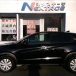 Honda Vezel 2014 Just For $ 14300 USD