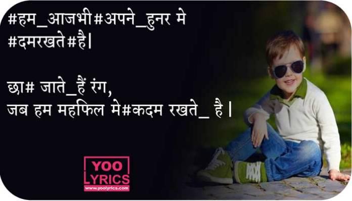 Attitude Hindi Status For FaceBook